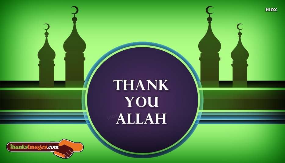 Thank You Allah Images