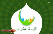 Thanks To Allah In Urdu