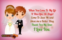 Romantic Thank You Greetings For Lovers